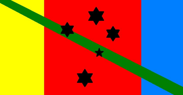 File:2nd War Flag.png