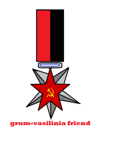 File:Grum-vas.png