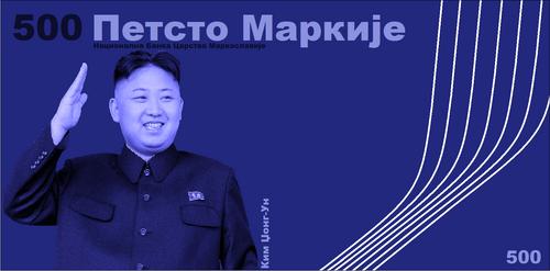 500 Markije