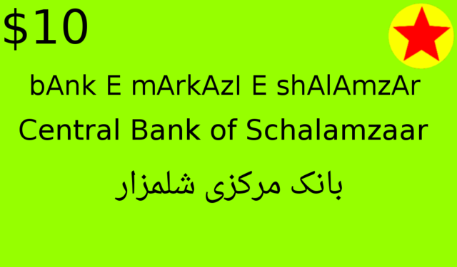 File:10Sizaab.png