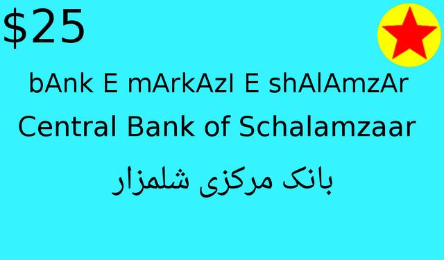 File:25Sizaab.png