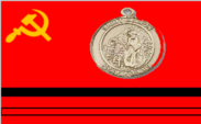 Territoryflag32