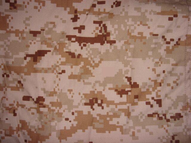 File:Iraqimarpat.jpg