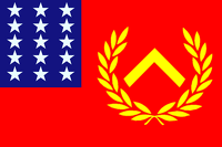 File:Flag-of-sunp.png