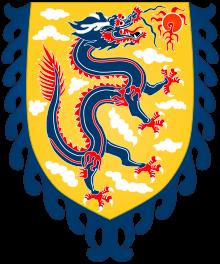 File:ChineseDragon.png