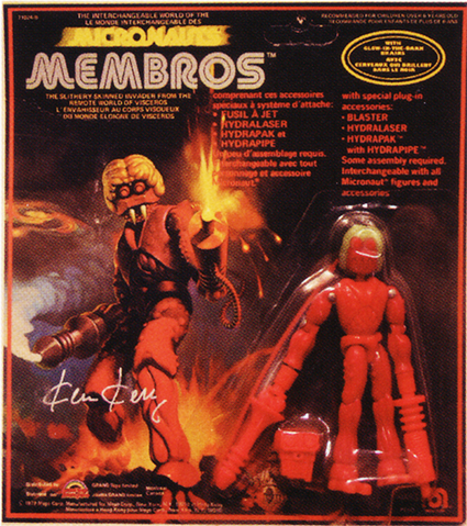 File:Membros-carded.png