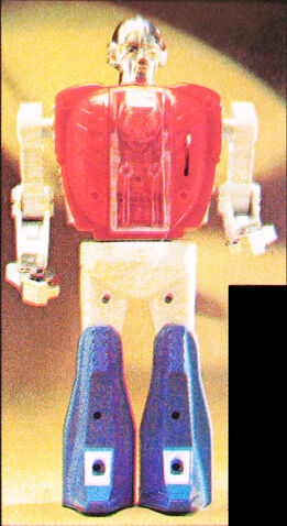 File:Biotron.jpg