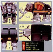 Zyu-sz-mammoth