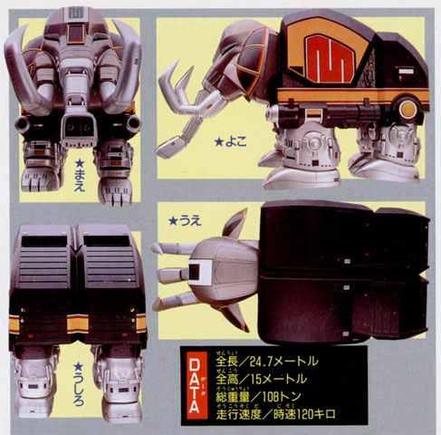 File:Zyu-sz-mammoth.jpg