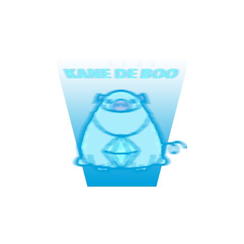 「KANE DE BOO」