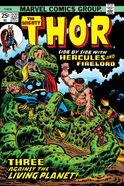 Comic-thorv1-227