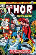 Comic-thorv1-218