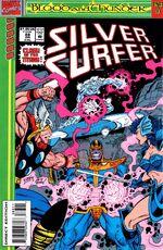 Comic-silversurferv3-88
