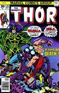 Comic-thorv1-251