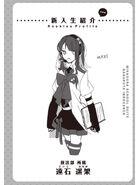 Novel3 after4