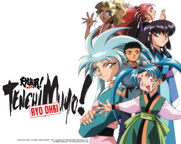 File:Tenchi Muyo Logo.jpg