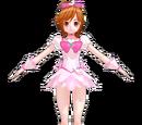 Meiko Sakine Pretty Cure (Piron)