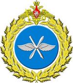 RFAF Emblem