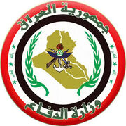 Iraqi minstry of defence logo