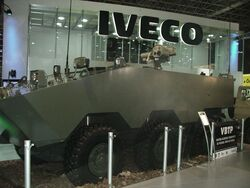 Vbtp-mr iveco defence vehicles wheeled armoured vehicle personnel carrier Brazil Brazilian army 640