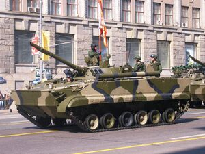 2008 Moscow May Parade Rehearsal - BMP-3