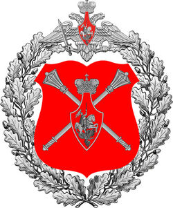 AFRF Emblem