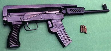 Type79smg