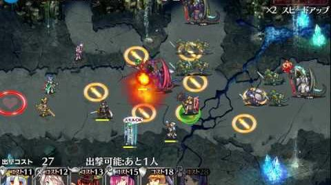 千年戦争アイギス 竜姫の復活 知竜の双攻 金2ソル+銀