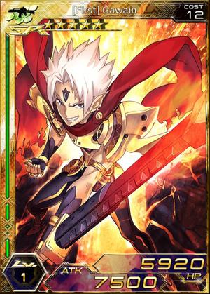 (First) Gawain 1