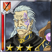 File:(Oracle) Merlin Icon.png