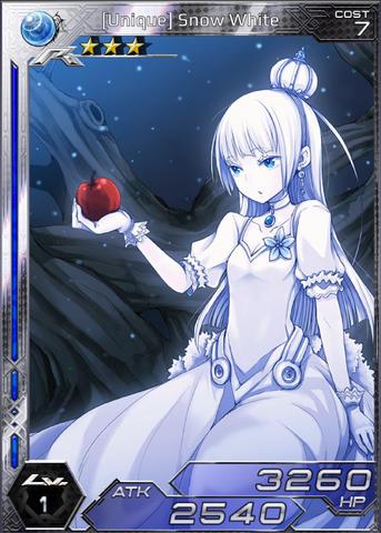 File:(Unique) Snow White 1.png