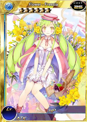 Flower - Freesia sm