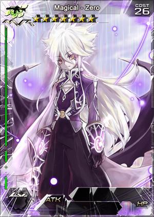 Magical - Zero s1