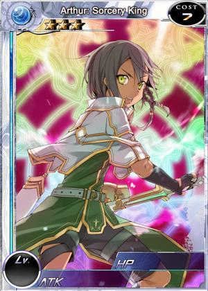 Arthur - Sorcery King m