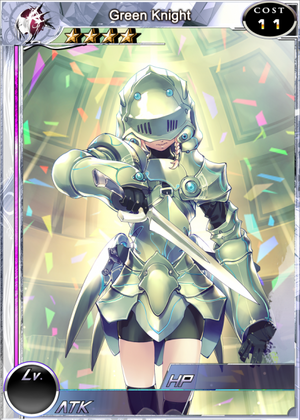 Green Knight s1