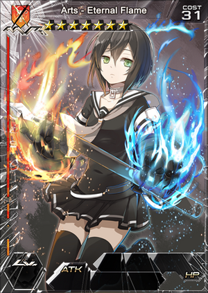 Arts - Eternal Flame 1