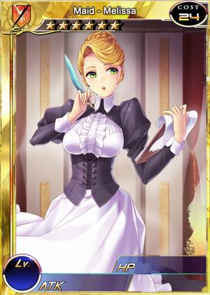 Maid - Melissa 1