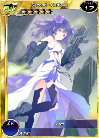 File:Second - Cattleya 1.png