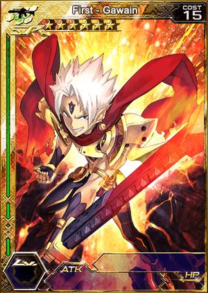 First - Gawain (SR+) 1