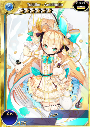 Toddler - Antoinette 1