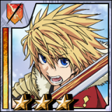 File:Arthur - Blade Protector Icon.png