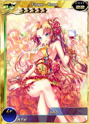 Flower - Rose sm