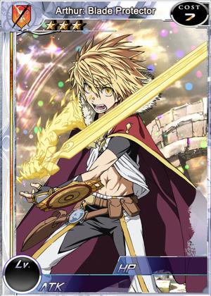 Arthur - Blade Protector sm