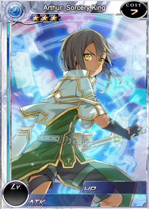 Arthur - Sorcery King s1