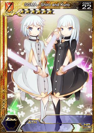 SGMA - Shiro and Kuro 1
