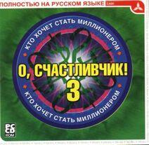 OS Buena Vista 2004-1