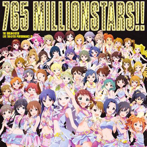 File:Millionstars2.png