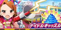 Showdown!! Idol Castle