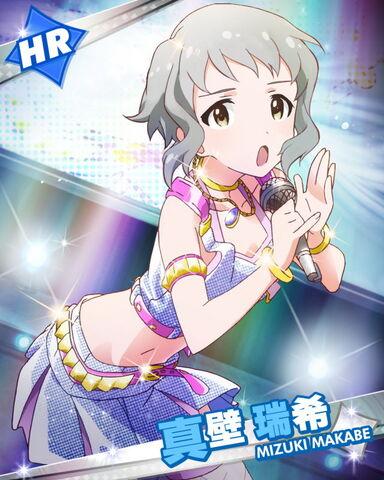 File:Mizuki HR.jpg