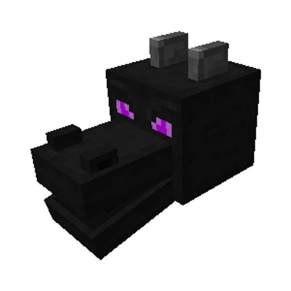 Dragon Head Minecraft Wiki Fandom Powered By Wikia